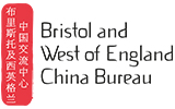 Bristol & West of England China Bureau